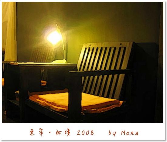 IMG_0885