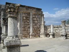 Tiberiade 6 (star david) Tags: jesus synagogue jew jewish judaism hebrew shul schule juden judio hebreo juif judaismo capharnaum synagoga judaisme gallilea hebreu