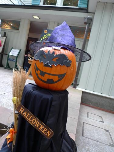 Yokohama Yamate Halloween Walk 2008-45