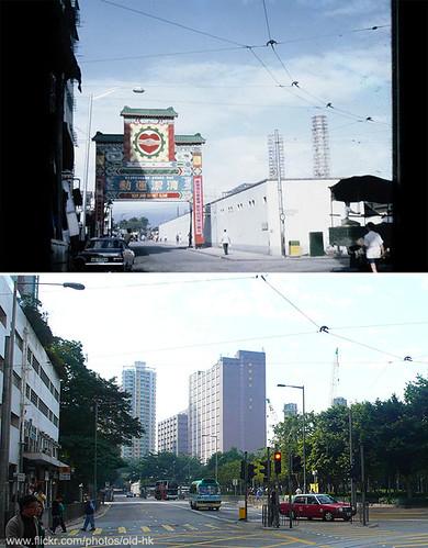 HK Man (反對遷拆尖沙咀百年巴士總站) 拍攝的 堅尼地城 ( Kennedy Town )。