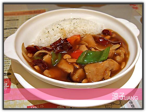 香港故事茶餐廳08