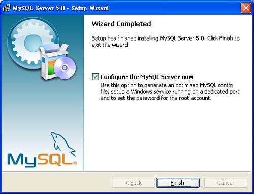 MySQL_install_06