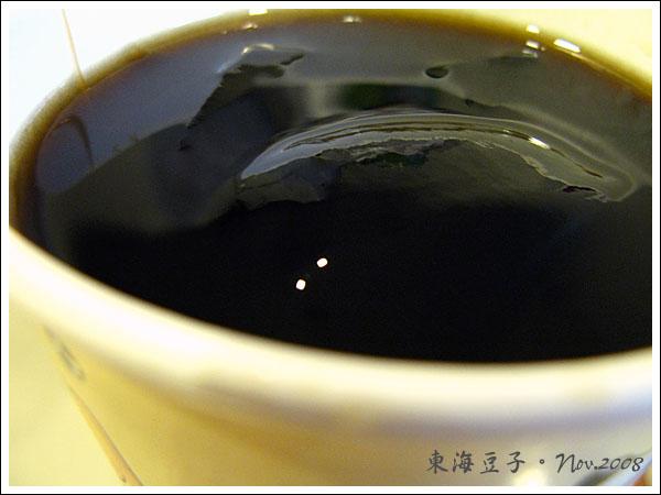 081120_02_ 東海豆子