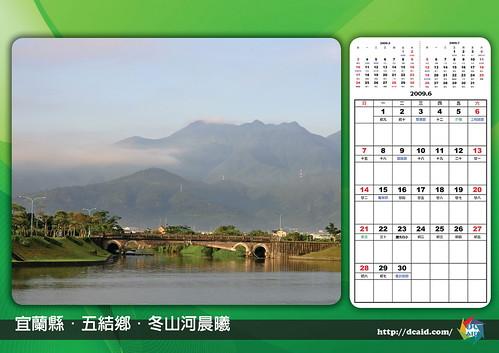 2009_calendar_06
