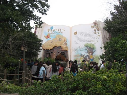 東京ディズニーランド年間パスポート日記