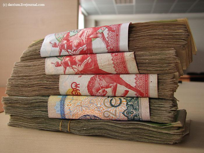 money_uzbekistan