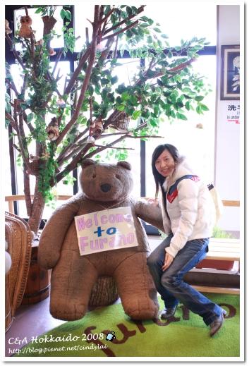 Hokkaido_0566