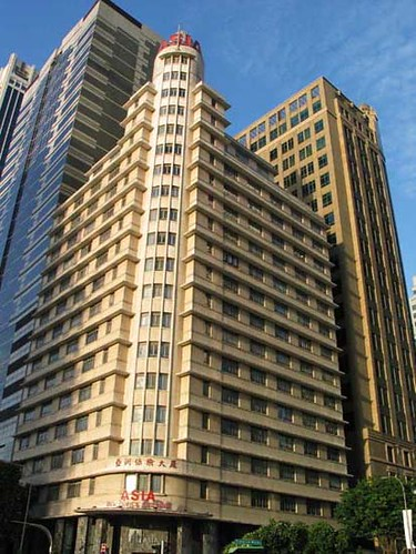 Modern Building Design ,Modern Building, Building Design, Building Exterior, Modern Exterior Design, Exterior Design