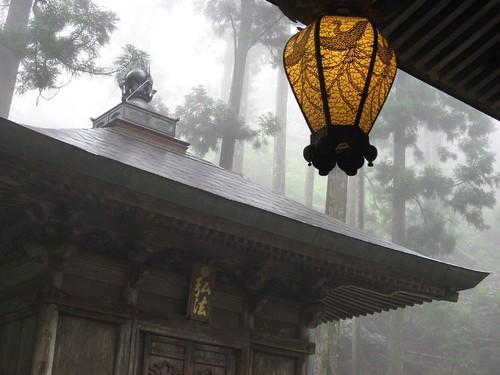Shikoku pilgrimage(21 Tairyūji  Temple ,太龍寺)