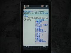 CIMG3851