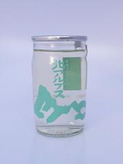 北アルプス(きたあるぷす):福原酒造