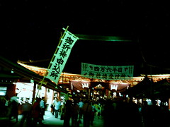【写真】VQ3007で撮影した浅草寺本堂(正面)