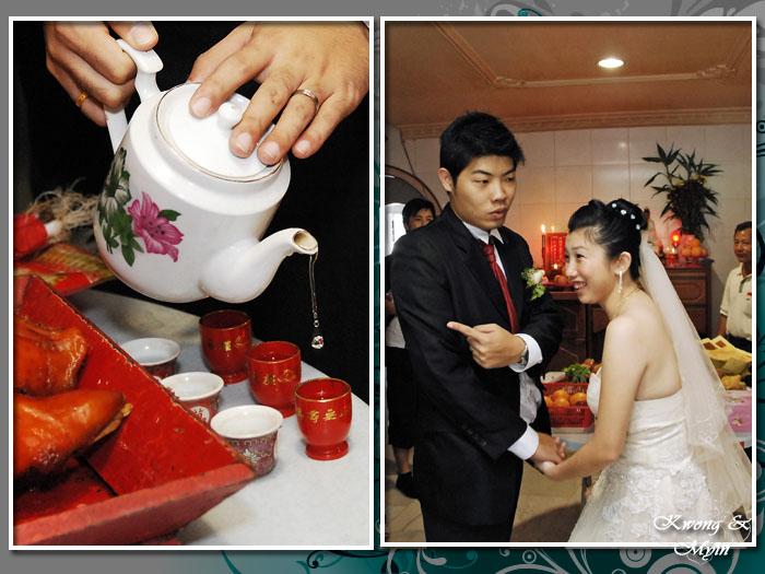 wedding_morning16