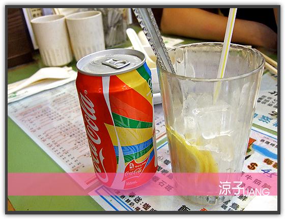 銀龍粉麵茶餐廳08