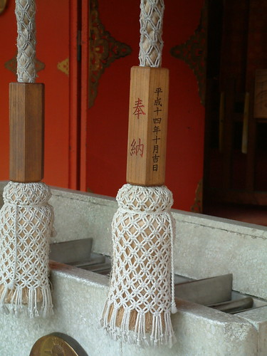 temple ropes