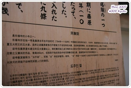 東福寺門外-6