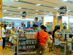Pokémon Center Yokohama