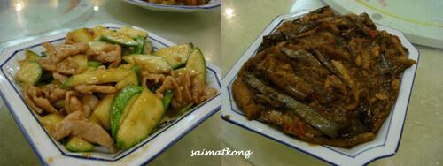 ShenZhen Food