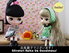 Welcome Reiko