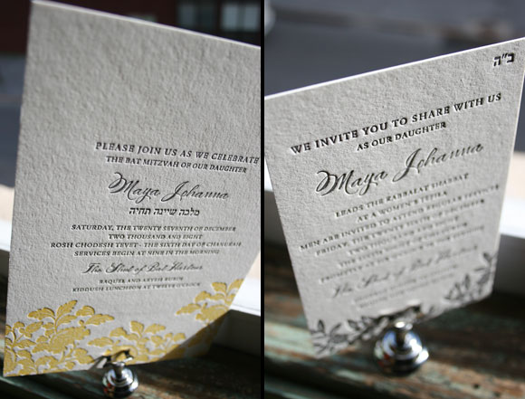 Letterpress invitation, Bat Mitzvah: Rhon, by Smock