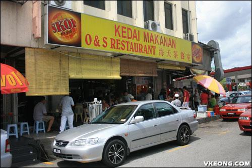 o-&-s-restaurant