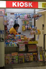 Japan Kiosks Got Everything Except Meds