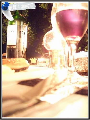 20081105_民丹島ClubMed_22 by 唐妮可☆吃喝玩樂過生活.