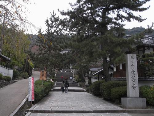 長谷寺(特別拝観)-01