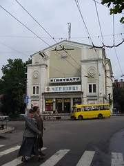 Was here a synagogue? 1: Czernowitz (SebastianBerlin) Tags: cinema kino synagogue 2006 ukraine synagoge 1941 1959   1878  filmtheater  chernivtsi bukowina czernowitz cernui   czerniowce  tschernowitz kinotheater