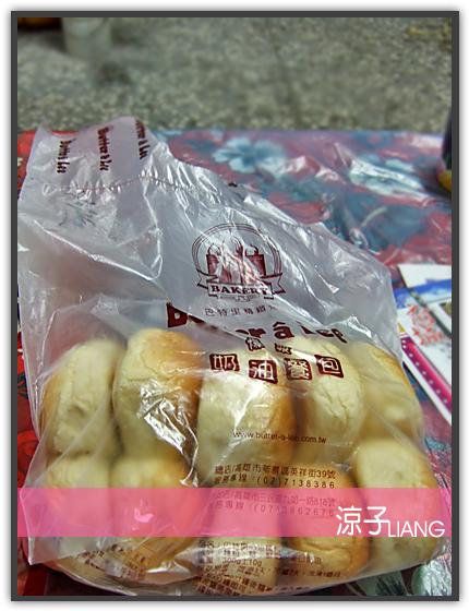 爆漿奶油餐包01