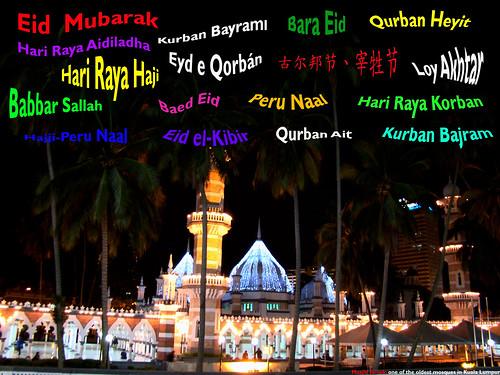 Eid Mubarak / Hari Raya Aidiladha by بلال ميرزا.