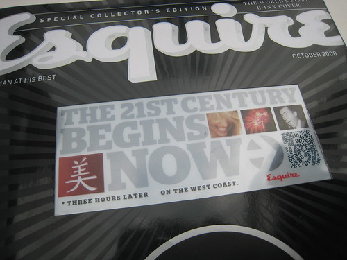Collectible 75th Anniversary Edition Esquire Magazine with E-Ink cover for sale