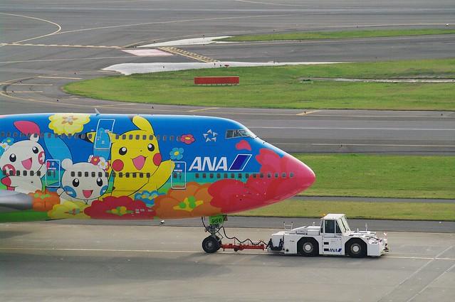 Avión Aerolínea ANA Pokémon Pikachu 7