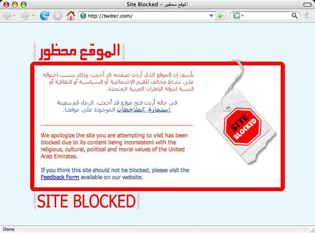 Twitter banned in Dubai