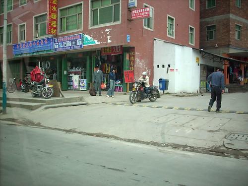 CHINA 6010