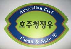 Australian Beef Advertisement