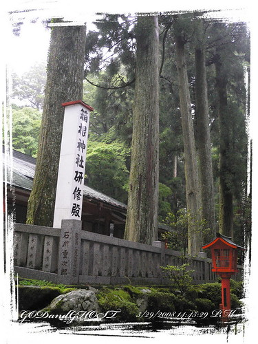 Japan_day1_010