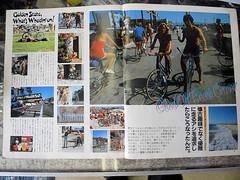 MAKITA 自転車店