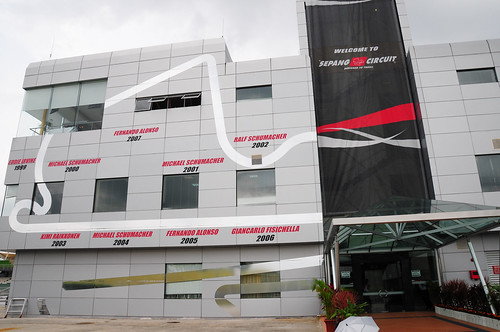 Rear view of the pit building (Nikon 18-200mm VR sample photos taken at the Super GT 2008 race, Sepang)