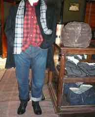Фото 1 - Комплект одежды на каждый день