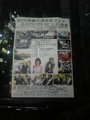 時東ぁみ 画像72