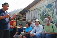 邵族文化發展協會巴努˙佳巴暮暮.與中國NGO代表在伊達邵部落對談