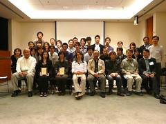 第4回鹿児島大学シリコンバレー研修ツアー  2日目 記念写真