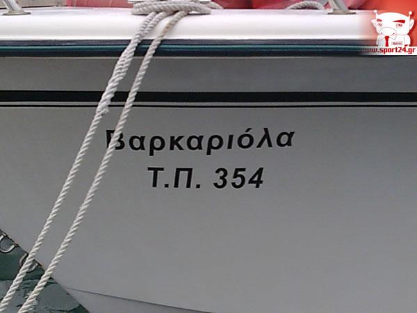 Fotofreddos varkariola