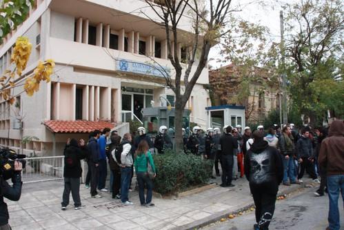 Greece Students