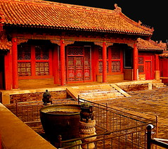 () Tags: china beijing   forbiddencity imperialpalace   colorphotoaward aplusphoto colourartawards multimegashot colorfullaward bestflickrphotography novavitanewlife flickraward