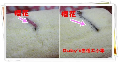 亞尼克日式櫻花捲蛋糕 (8)