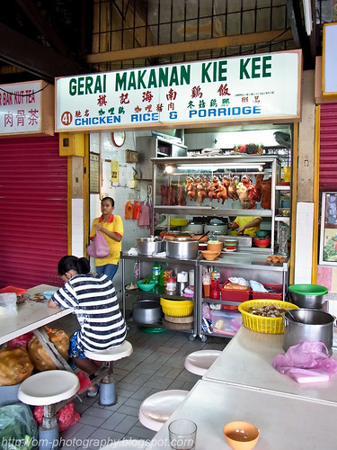 Kie Kee PJ Old Town food court stall #41 R0011070 copy