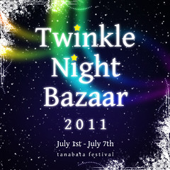 Twinkle Night Bazaar 2011