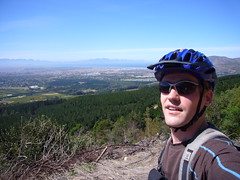 Tokai Forest MTB Trail